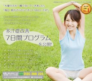 takansyou001.jpg